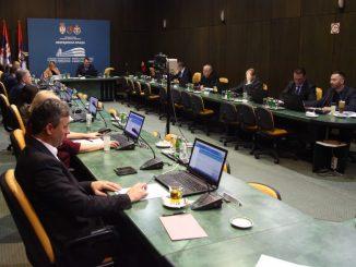 Sednica Vlade AP Vojvodine