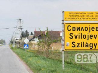Svilojevo-selo-tabla-ulaz-Svilojevo-2-