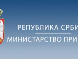 ministarstvo-privrede-printskrin_ff