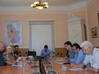 Градско веће - 118. седница