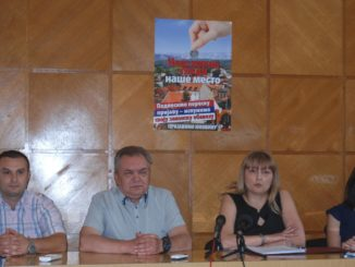 Biserka-Jovicevic-Helena-Roksandic-Musulin-Sava-Dojic-mr-Mihael-Plac-