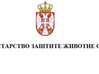 ministarstvo-zastite-zivotne-sredine-1