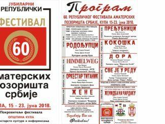 plakat-festival