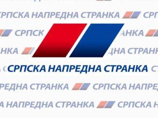 sns-srbija-logo