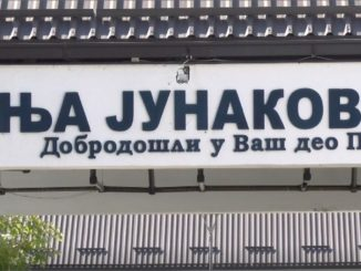 Banja Junakovic