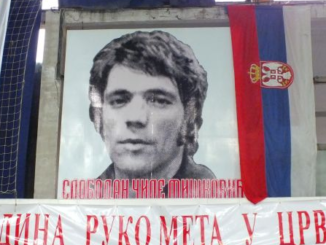 Меморијал Мишковић Црвенка