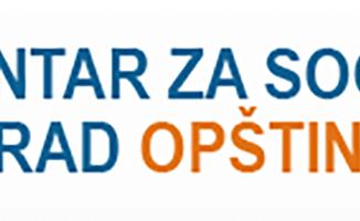 csrkula-logo