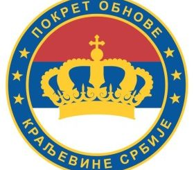 logo_poks_280