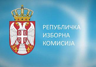 republicka-izborna-komisija
