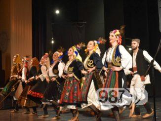фолклор КУД Дунав