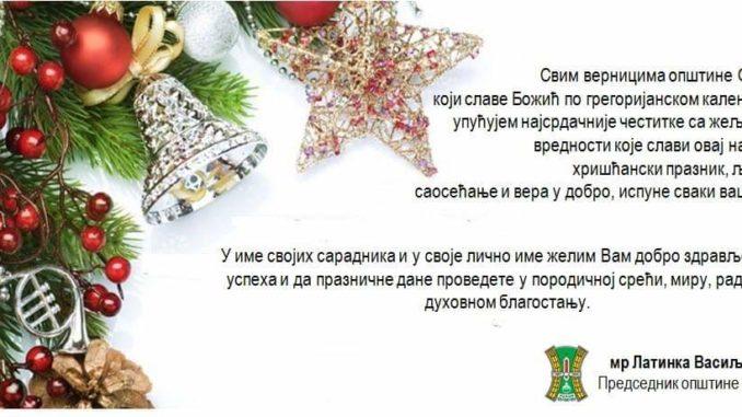 -cestitka-25-12-2018