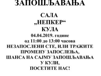 Plakat-sajam-zaposljavanja-Kula-1-724x1024