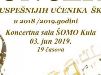 Koncert-I-Zavrsni-takmicari-03-06-2019-702x336